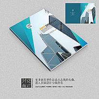 商务杂志时尚画册封面设计