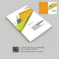 室内设计广告公司宣传画册封面设计