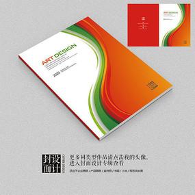 时尚动感曲线艺术画册商业封面设计