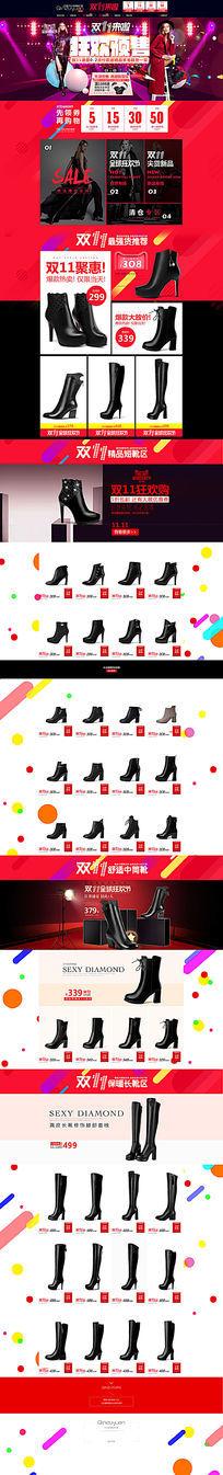 天猫淘宝女鞋双11首页设计模板
