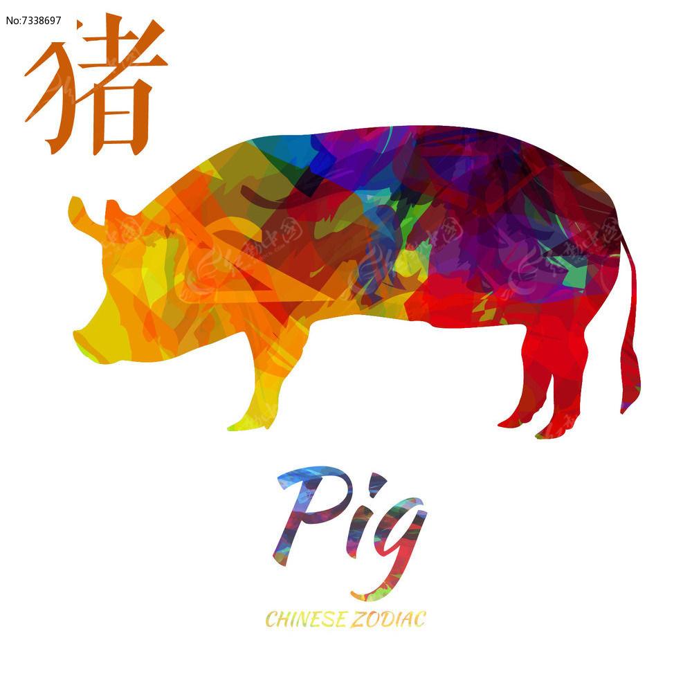 原创设计稿 卡通图片/插画 动物插画 中国风矢量十二生肖猪生肖  请您