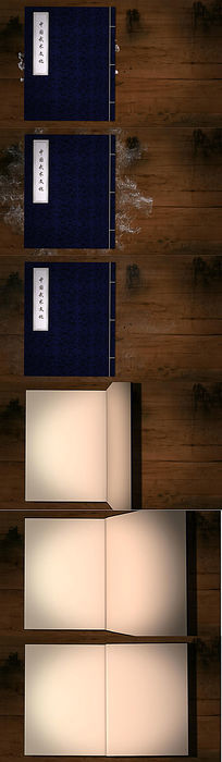 中式古书翻页视频 mov