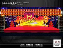 2017新年春晚舞台效果图布置设计