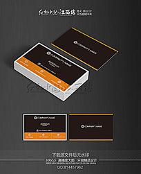 橙黑经典二维码企业名片