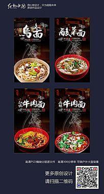 创意面点小吃美食餐饮四联福海报