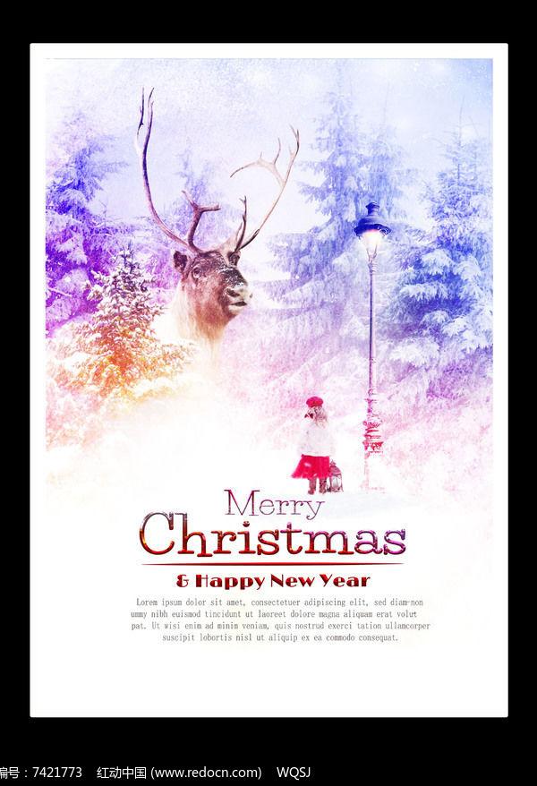 创意童话风格圣诞节海报设计