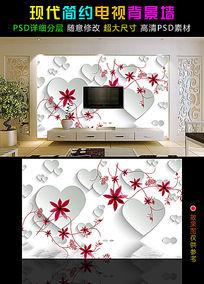 淡雅3D心形花朵电视背景墙