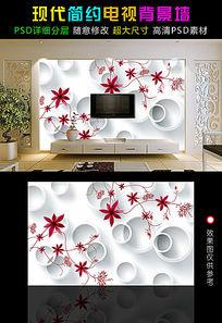 淡雅3D圆形花朵电视背景墙