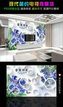 淡雅3D圆形蓝色花鸟电视背景墙