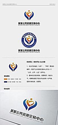 公共资源交易中心政务中心logo设计