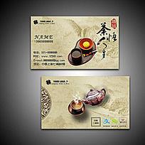 精品简洁茶叶茶文化名片