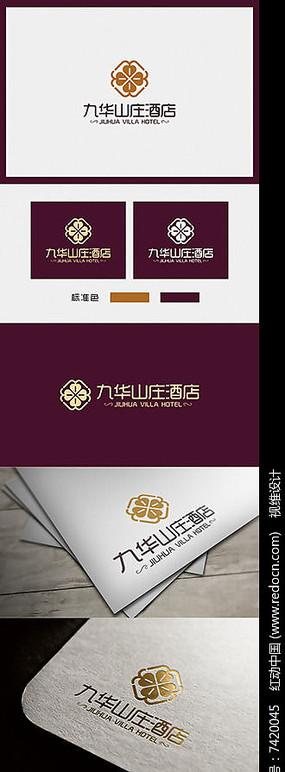 九华山庄酒店标志设计
