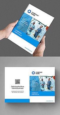 蓝色时尚企业品牌宣传画册商业封面