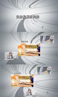 商务科技公司业务发展规划时间表幻灯片会声会影x8