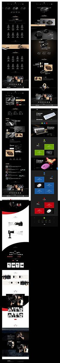 时尚简约企业网站模板 PSD