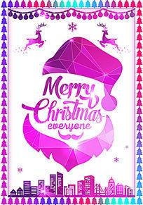 时尚绚丽圣诞节海报设计