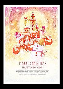 唯美手绘风格圣诞节海报设计