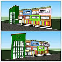 现代简约三层幼儿园 SU模型