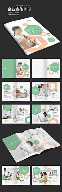 元素系列六边形清新早教画册版式设计