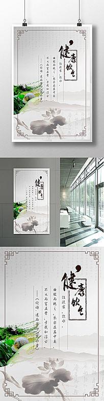 中国风绿色健康饮食海报