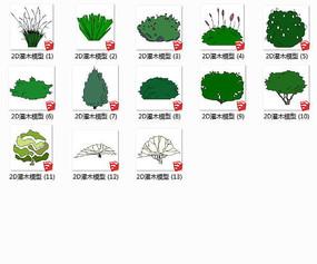 2D灌木模型