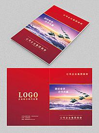 暗红色企业封面设计