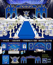 宝蓝色主题婚礼效果展示图 PSD
