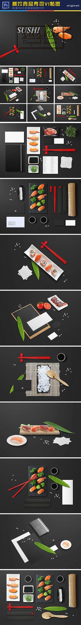 餐饮寿司店VI模板样机设计