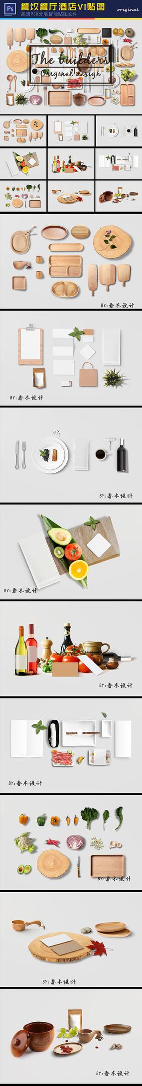餐饮行业VI样机设计