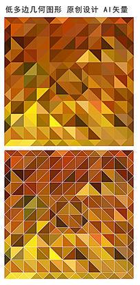 橙色抽象立体图案