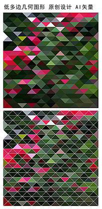 方形抽象几何底纹图案 AI