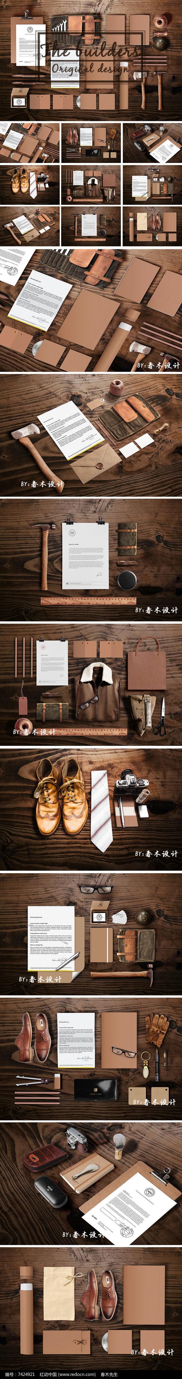 服装行业VI样机设计图片