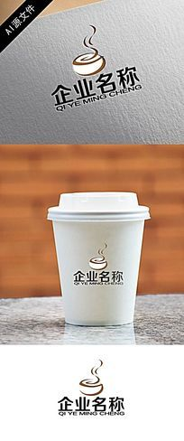 高端咖啡企业logo创意设计