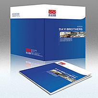 蓝色风格产品画册封面设计