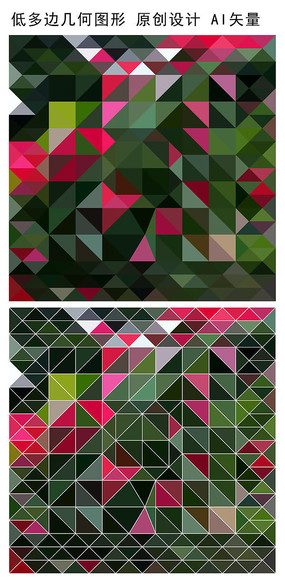 立体多边形抽象背景