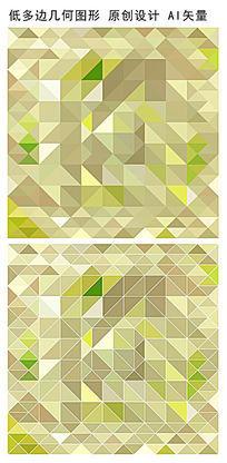 绿色马赛克拼图 AI