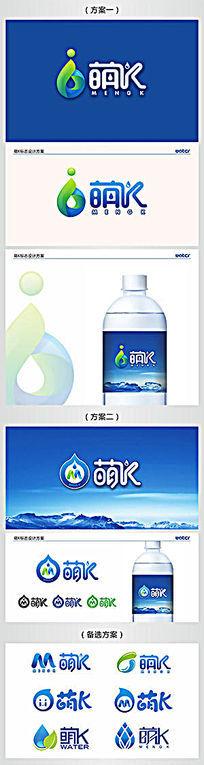 萌K矿泉水标志设计