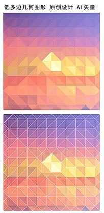暖色立体方形抽象背景