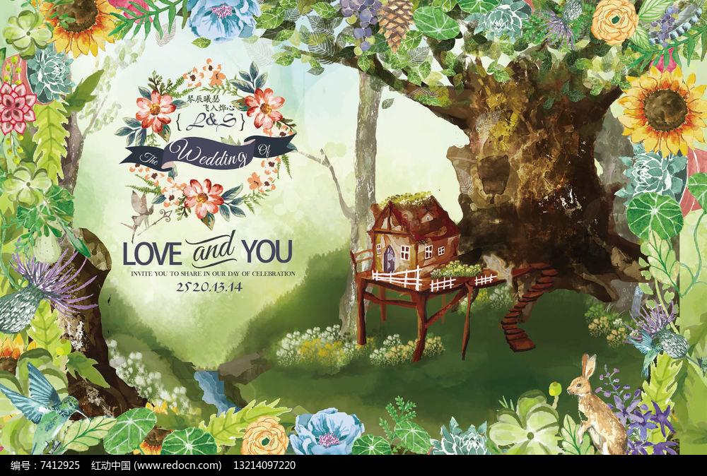 森系婚礼背景设计图片