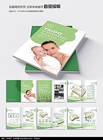 睡眠枕宣传画册设计