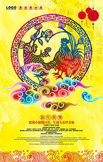 中国古典风格鸡年创意海报设计
