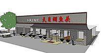 中式风味餐馆餐厅SU模型