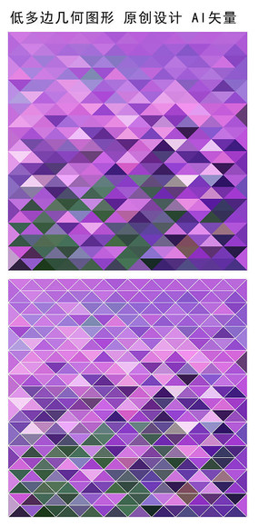 紫色规则方形背景