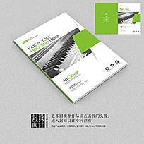 钢琴乐器音乐培训班招生宣传画册封面
