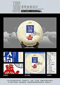 狗年生肖纪念茶饼设计