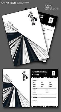 黑色个性求职简历模板设计