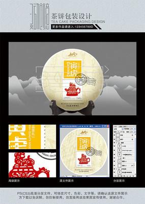 虎年生肖纪念茶饼设计 PSD