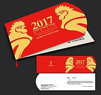 彩墨2017鸡年贺卡设计