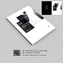 建筑空间装饰公司画册封面设计