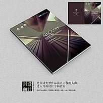 建筑商业中心招商画册封面设计